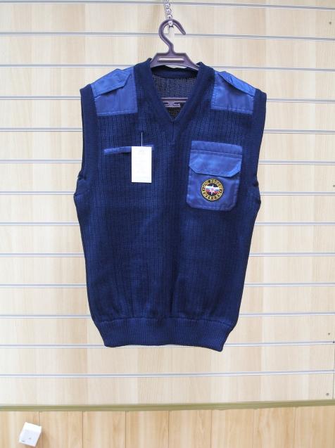 Одежда Мчс Интернет Магазин